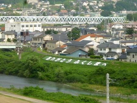 381仙台ー東京1.JPG
