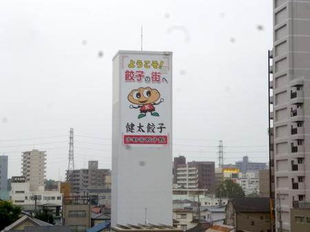 381仙台ー東京8.JPG