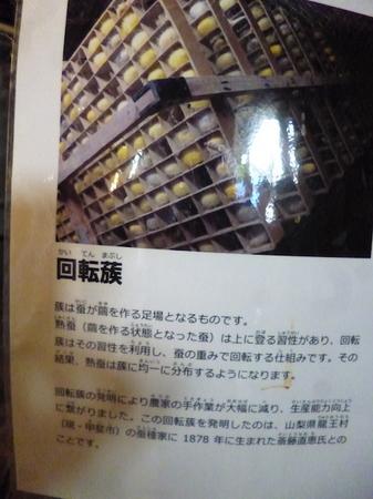 465富岡製糸場5.JPG