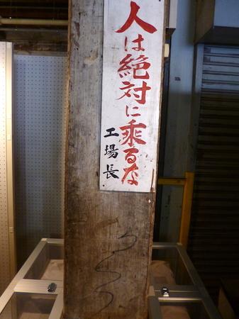 465富岡製糸場7.JPG