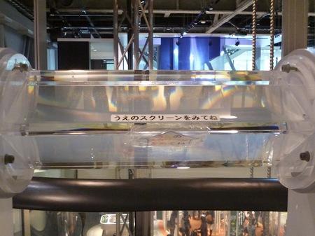 466名古屋市博物館9.JPG