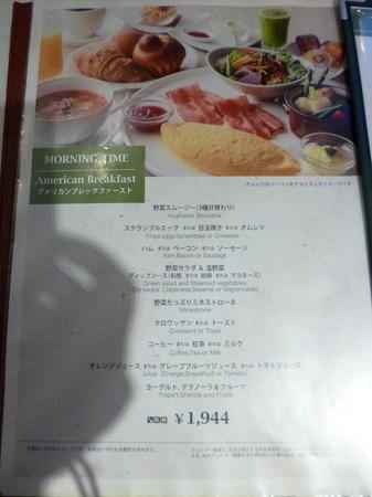472朝食7.JPG