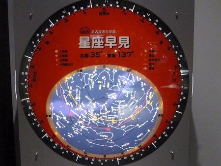 486名古屋市科学館4.JPG