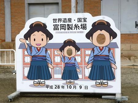 498富岡製糸場9.JPG