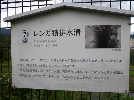 522富岡製糸場11.JPG