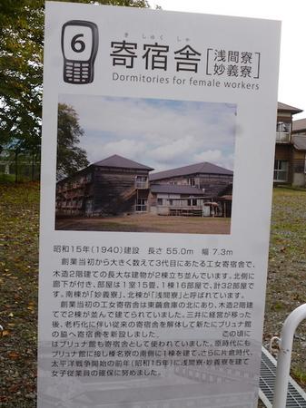 522富岡製糸場4.JPG
