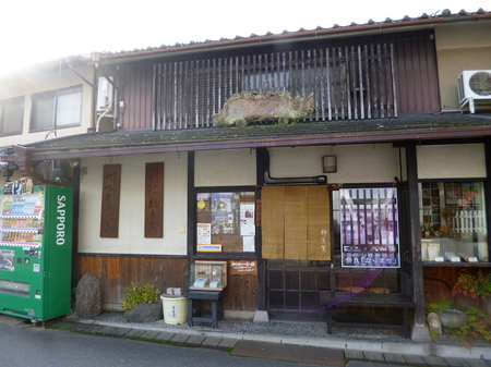 529柿寿賀2.JPG