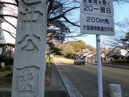 571天神ー光雲神社13.JPG