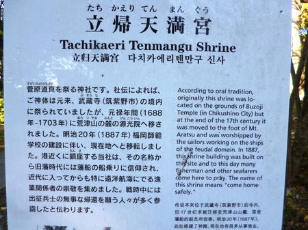 571天神ー光雲神社15.JPG