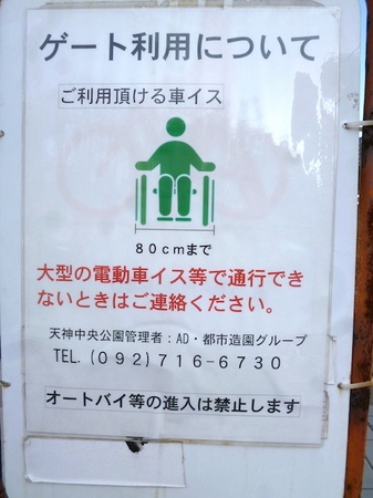 571天神ー光雲神社4.JPG