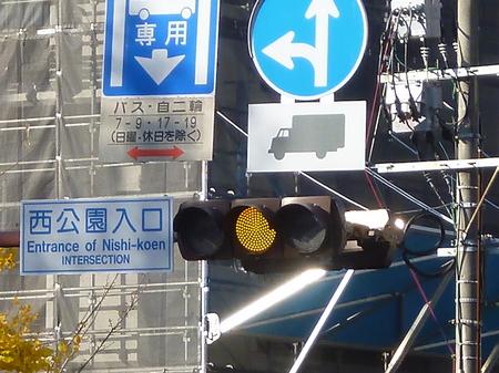571天神ー光雲神社9.JPG
