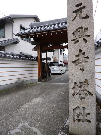 573ならまち散歩2.JPG