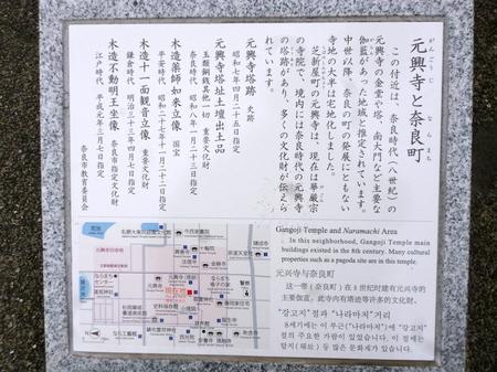 573ならまち散歩3.JPG