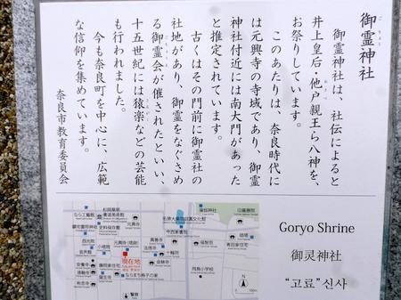 573ならまち散歩9.JPG