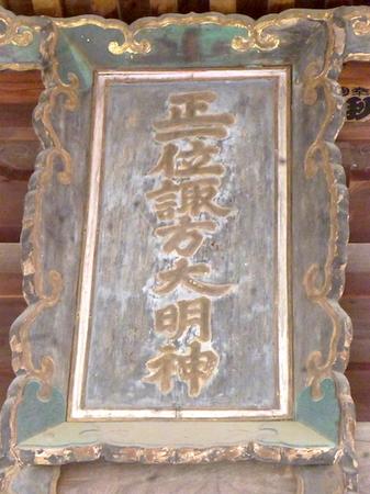 588富岡2.JPG