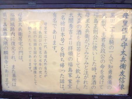 591光雲神社7.JPG