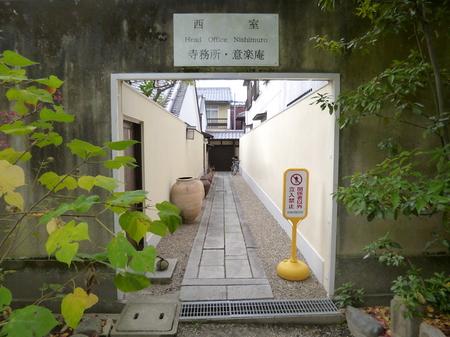 595ならまち散歩7.JPG