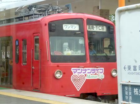 601富岡9.JPG