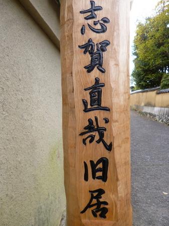 604奈良散歩10.JPG