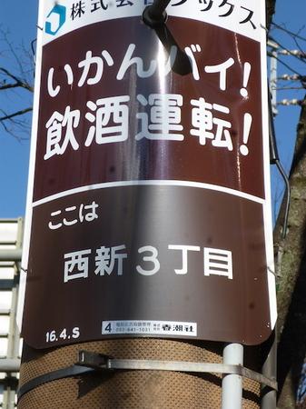 620福岡市博物館1.JPG