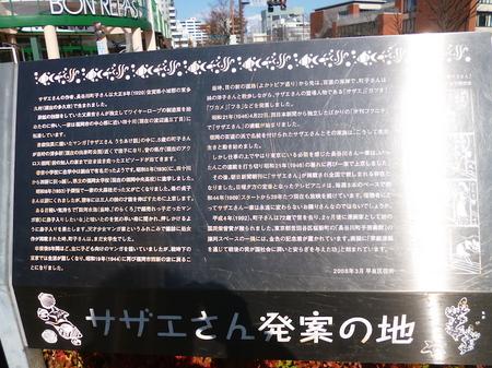 620福岡市博物館16.JPG