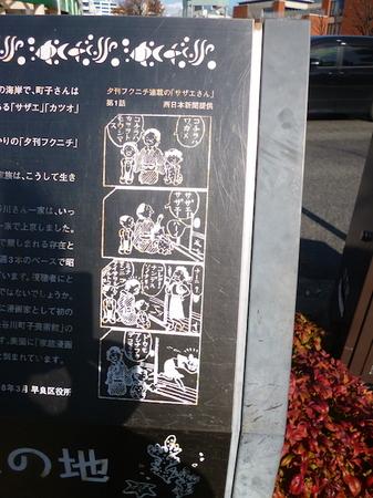 620福岡市博物館17.JPG