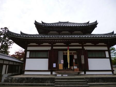 635奈良散歩7.JPG