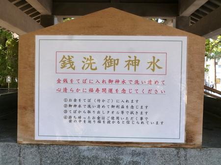 638筥崎宮13.JPG