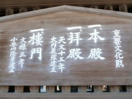659筥崎宮12.JPG