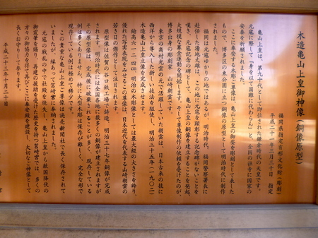 659筥崎宮4.JPG