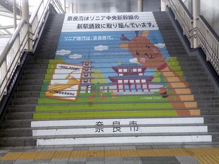 665奈良散歩2.JPG