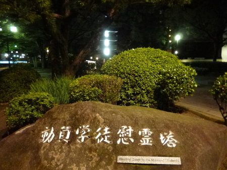 670夜の散歩3.JPG