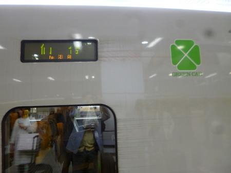 677ランチ6.JPG