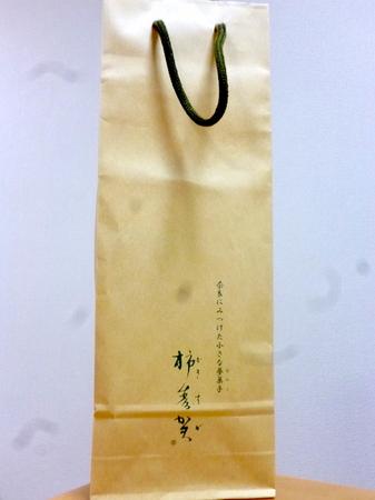 678柿寿賀1.JPG