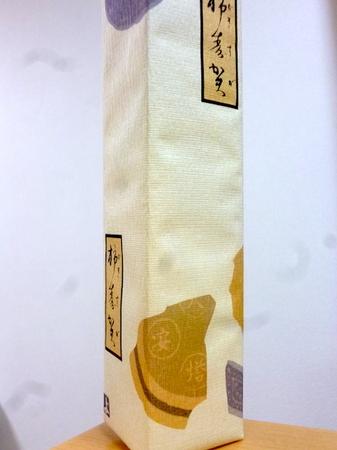 678柿寿賀2.JPG