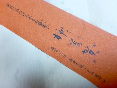 678柿寿賀5.JPG