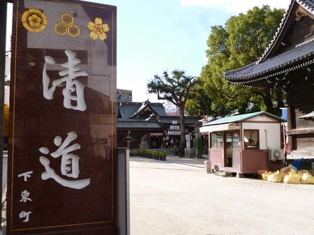 695櫛田神社1.JPG