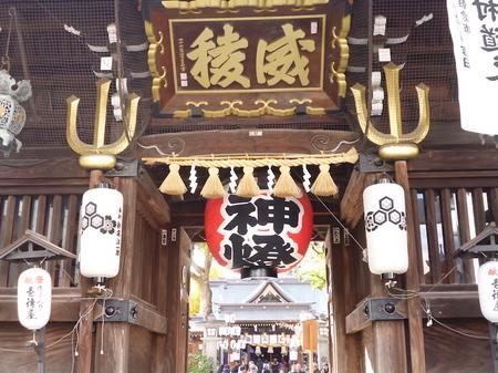 695櫛田神社4.JPG