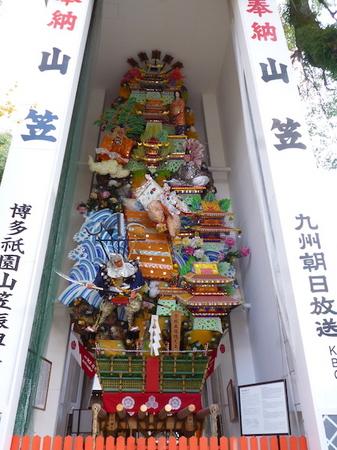 708櫛田神社9.JPG