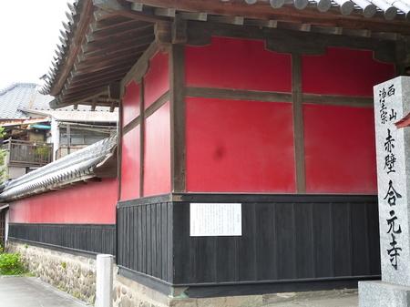 729合元寺(赤壁寺)1.JPG