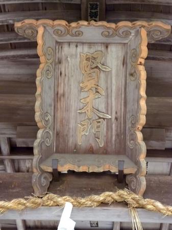 731金毘羅さん8.JPG
