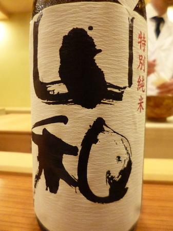 756岡崎3.JPG