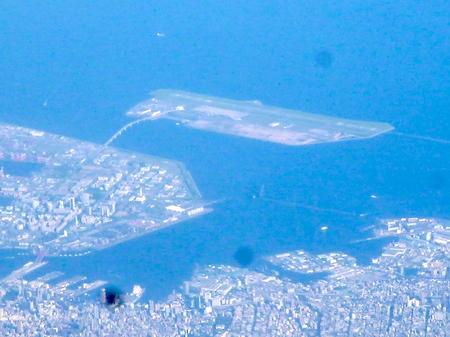 883広島-羽田8.JPG