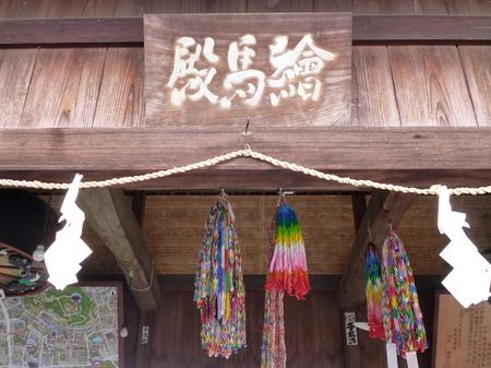 890阿智神社12.JPG