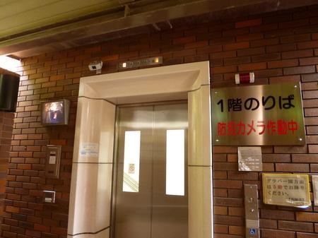 901グラバー園2.JPG