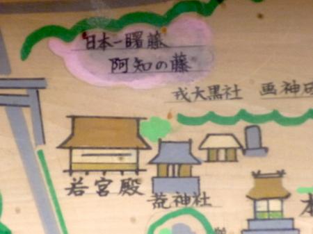 909阿智神社18.JPG