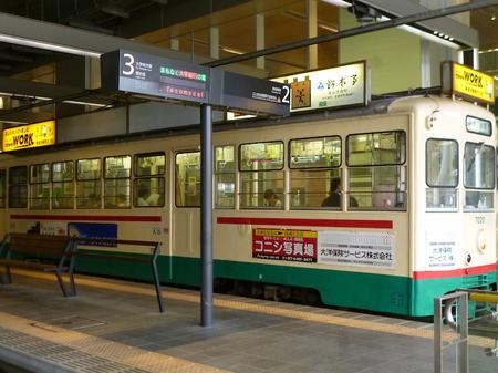 926富山9.JPG