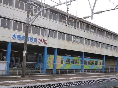 971倉敷ー岡山1.JPG