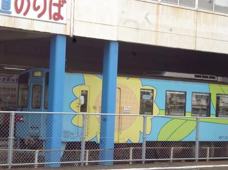 971倉敷ー岡山2.JPG