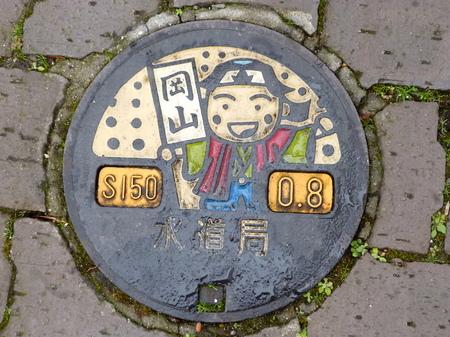 989岡山10.JPG